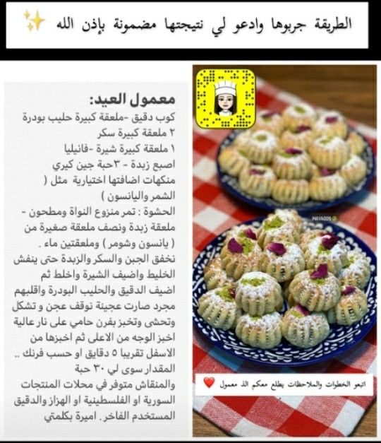 Pin By أم حسن On Om Hasan Recipes Food Recipes Beef