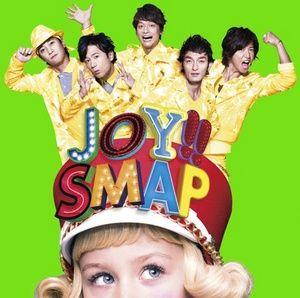 JOYのSMAP画像