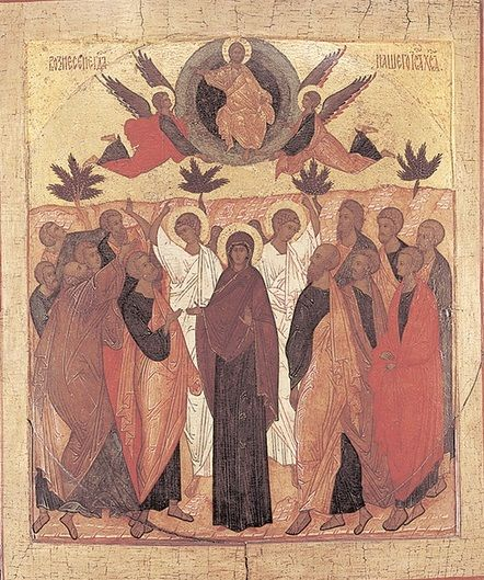 The Ascension of Our Lord Jesus Christ, Moscow (16th century)