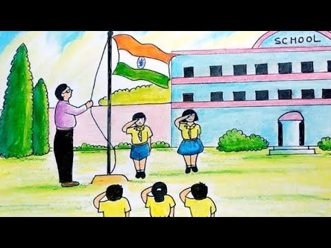 Easy Drawing Of Independence Day Celebrations At School Independence Day Flag Hosting Drawing Y Independence Day Drawing Easy Drawings Independence Day Flag