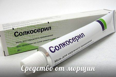 для чего нужны препараты цинка