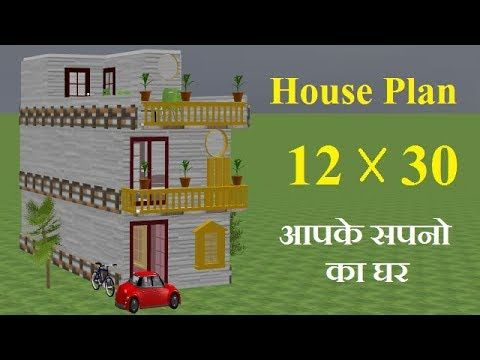 12 By 30 House Plan 12 30 House Plan 12 30 Small Home Design 35 Frugal Tiny Houses You Can Build Or Buy On A Budget In 2020 House Plans Small House Design Small House