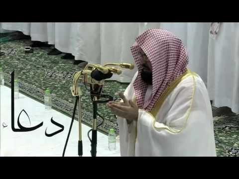 اجمل دعاء الشيخ السديس اللهم لك الحمد حتى ترضى Youtube Cooking Recipes Youtube