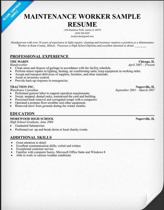 Building Maintenance Worker Resume Lovely Building Maintenance Worker Resume Sam Building Lo In 2020 Resume Objective Sample Resume Examples Project Manager Resume