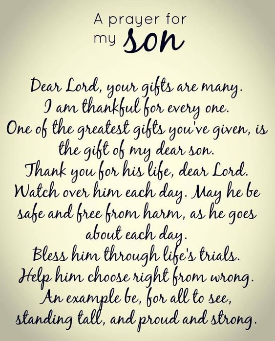I say a version of this almost everyday, not just for my sons, but my family, both genetic hand picked. ♥