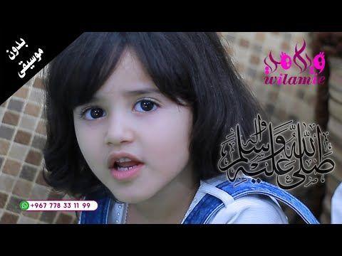 انشودة زاد شوقي للحرم بدون موسيقى ويلامي Youtube Age