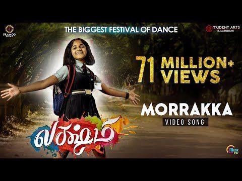 Morrakka Lakshmi Movie Theatrical Video Song Prabhu Deva Aishwarya Ditya Vijay Sam Cs Youtube New Movie Song Songs Tamil New Songs