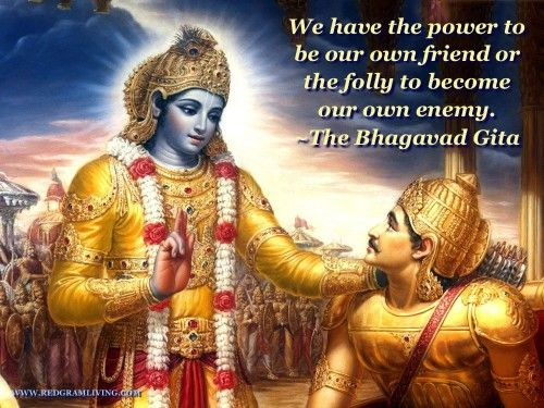 Positive Thinking  The Bhagavad Gita promotes mastery of life through mastery of thoughts. Integrate positive thinking into your daily routine. It will make a great difference in your life!