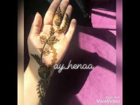 نقش حنا خليجي للاعراس Youtube Henna