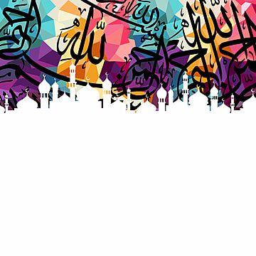 Ramadan Karim Fon Id Al Adha Karim Fon Karima Id Png I Vektor Png Dlya Besplatnoj Zagruzki Bulan Ramadhan Dekorasi Ramadhan Seni Islami
