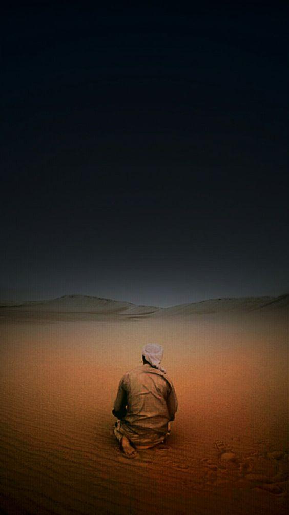 Rumi : Le Souffle