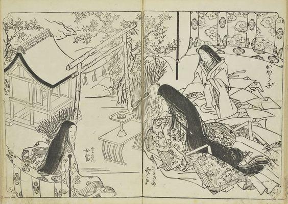 Heian era court ladies. Junihitoe. Japan