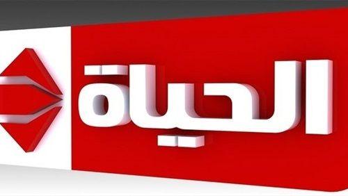 خريطة مسلسلات قناة الحياة بعد رمضان 2019 Gaming Logos Logos