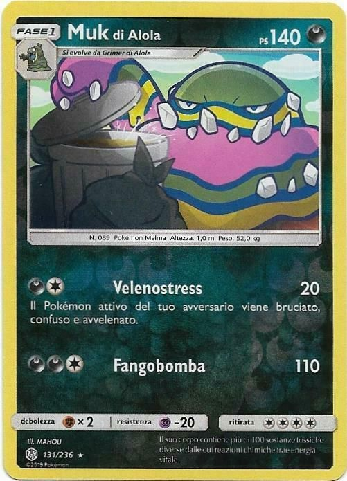 POKEMON WAILORD 46//236 RARA REVERSE HOLO ECLISSI COSMICA THE REAL/_DEAL SHOP