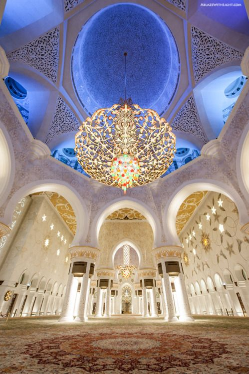 Inside Sheikh Zayed Grand Mosque in Abu Dhabi - beautiful
