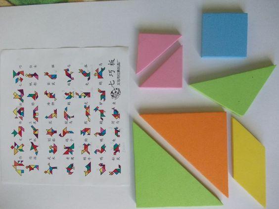 Фотоотчёт на тему «Использование дидактической игры «Танграм» в НОД по ФЭМП» Фото
