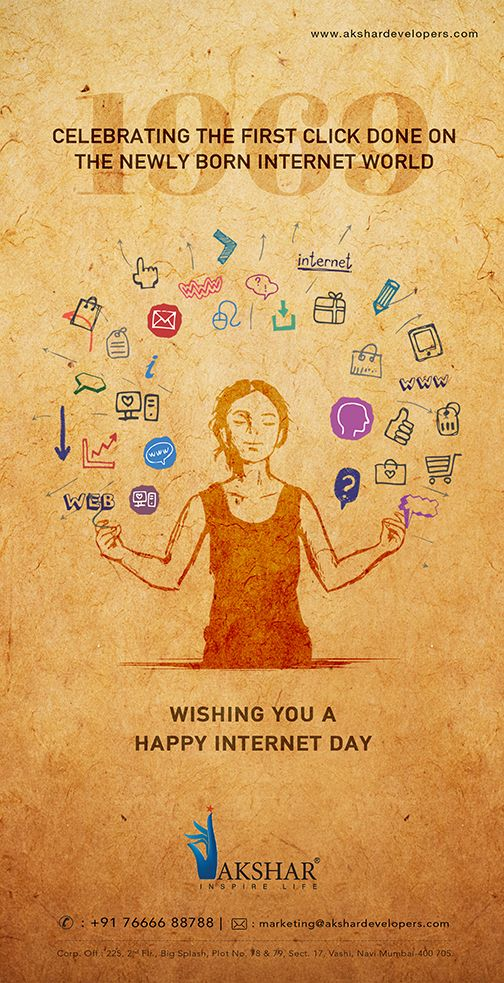 Internet Day Creative Advertising Greetings Branding