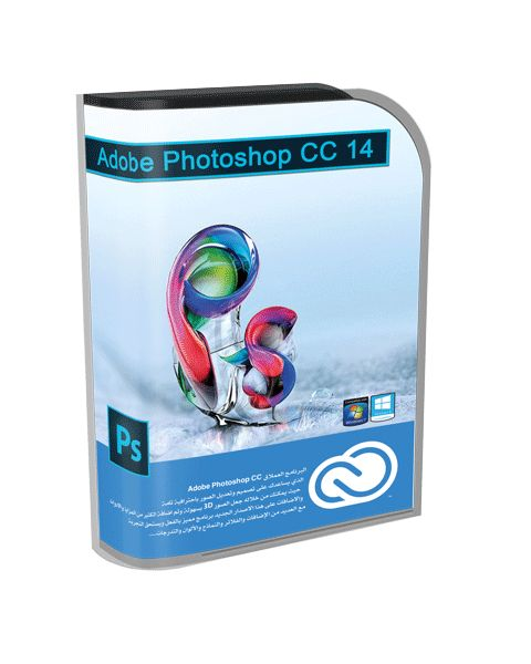 photoshop cc  full version free