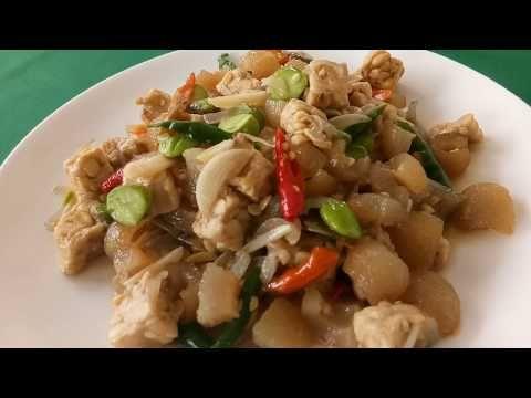 Begini Cara Memasak Tumis Kikil Tempe Bumbu Pedas Youtube Pedas Food Chicken