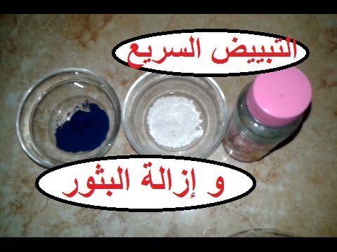 Pin On Sa3eda Charaf Wasafat