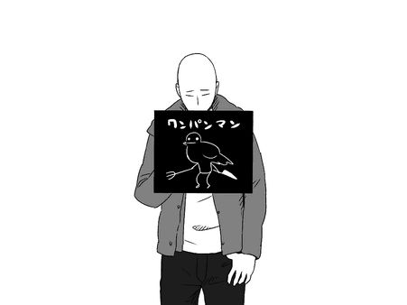 One Punch Man - Nan Ike demo nai parody