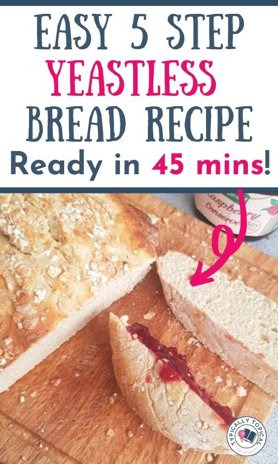 5 Step Easy Yeastless Bread Recipe Perfect For Beginners Typically Topical Yeastless Bread Recipe Bread Recipes Recipes