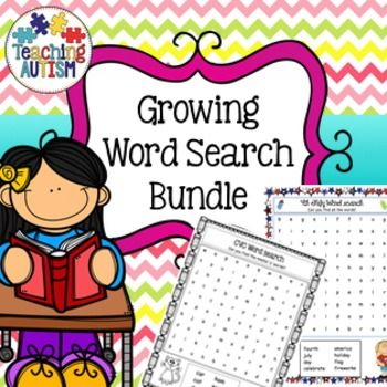Growing Bundle, Word Search Fun, Seasonal, Year RoundThis is a growing bundle of all the word search activities you can find for sale in my store. You will get all these for a BARGAIN discount when you buy this growing bundle - you will also get continuous free updates as more word search activities get added.The earlier you buy- the more $$ you save!!Word search activities are great time fillers, motivators for students, great for improving vocabulary and word recognition, part of literacy…