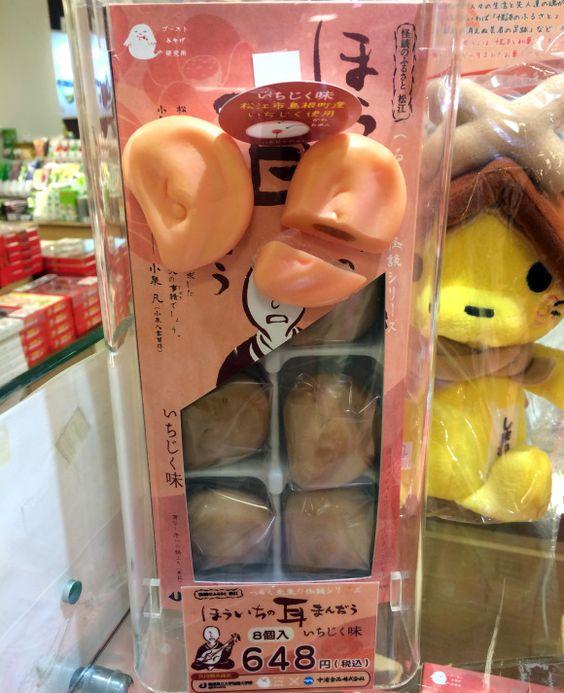 日本一買うのをためらう土産はコレだ! 怪談『耳なし芳一』の耳まんじゅう