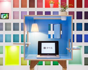 Ichiro Shop by Torafu Architects