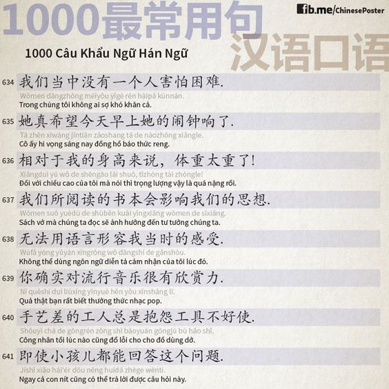 1000 Chinese Sentences In Daily Life Part 43