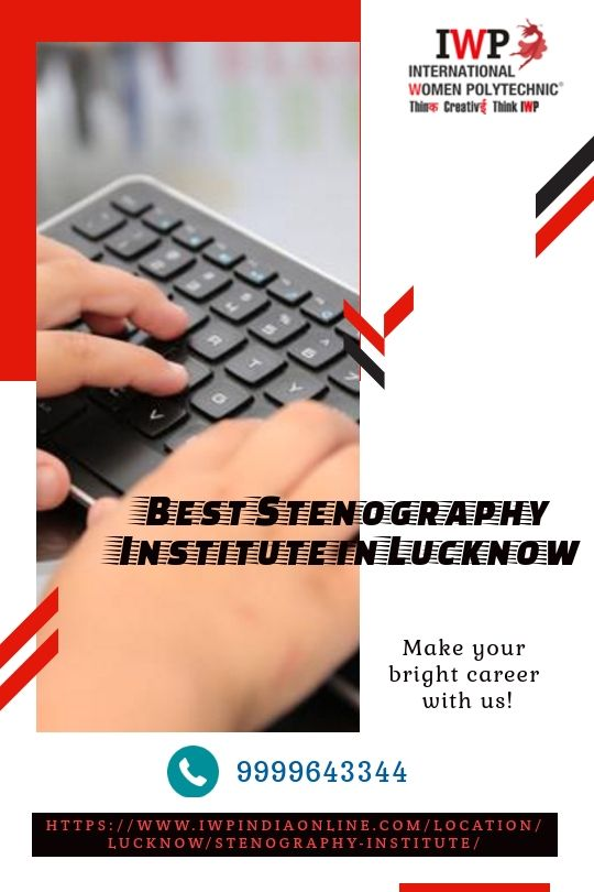 Stenography Institute Lucknow Shorthand Courses Lucknow Fashion Designing Institute Typing Skills Institute