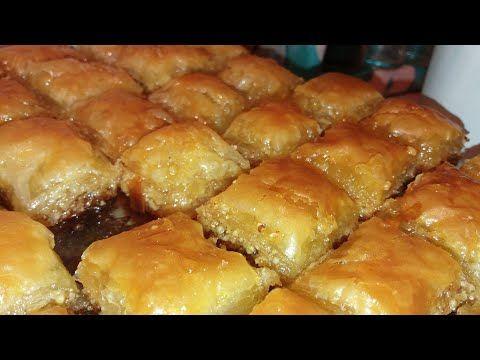 بقلاوة تركية بعجينة الفيلو الجاهزة Youtube Food Hot Dog Buns Pretzel Bites