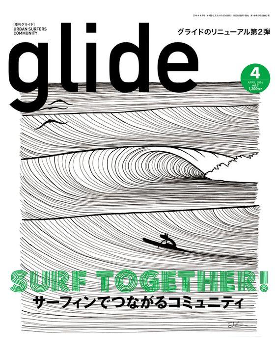 Glide-Magazine-Cover