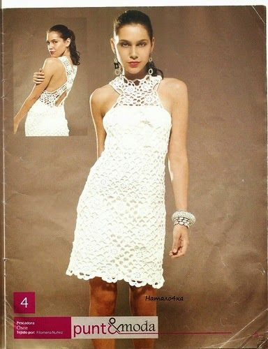 crochelinhasagulhas: Vestido de crochê