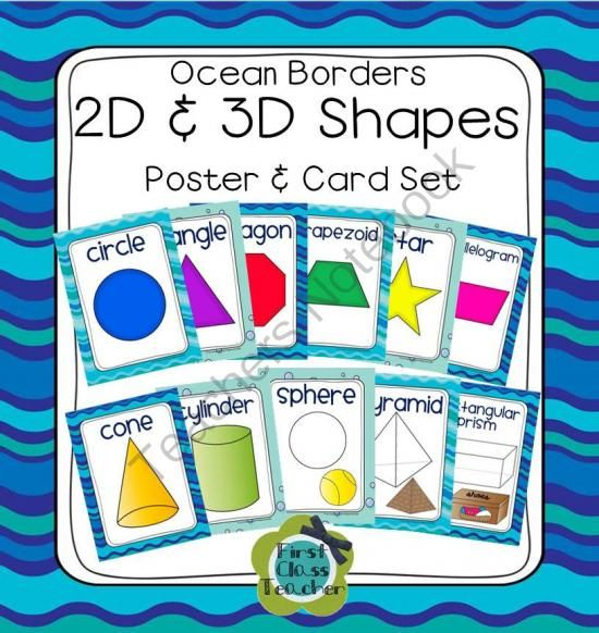 math worksheet : ocean colors 2d and 3d solid shapes poster set math geometry  : Famous Ocean Liner Math Worksheet Answers
