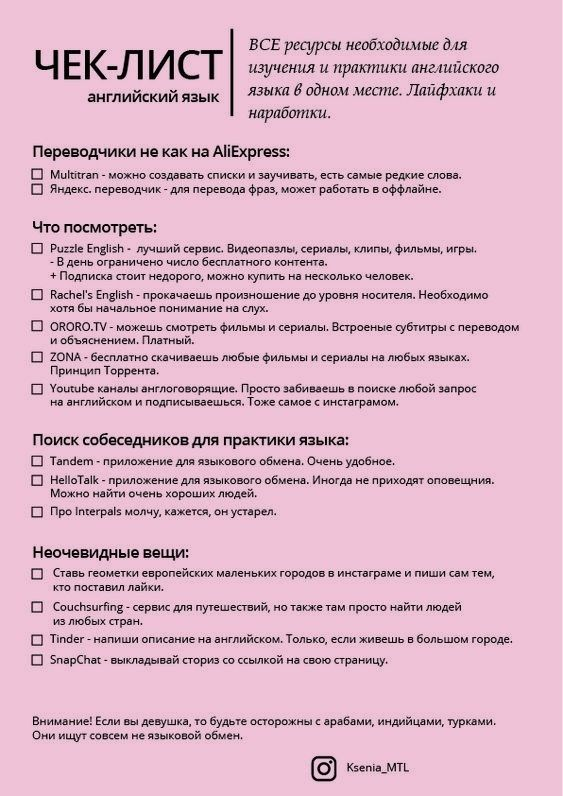 Vadim Gulyaev Anglijskij Yazyk Lingua Life V 2020 G Izuchenie