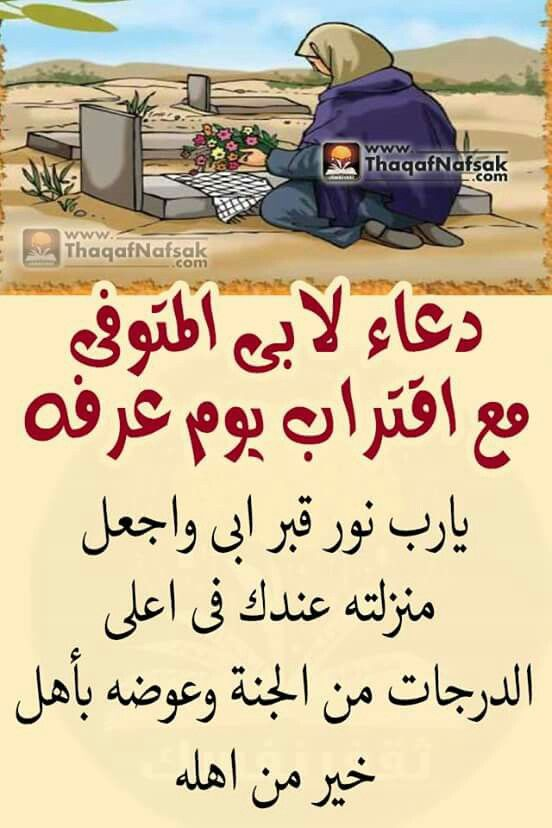 Pin By Mohamed Saber On محمد Quotes