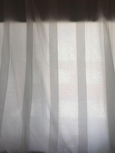beautiful Filigree sheers opulence stripe ivory curtain fabric ...