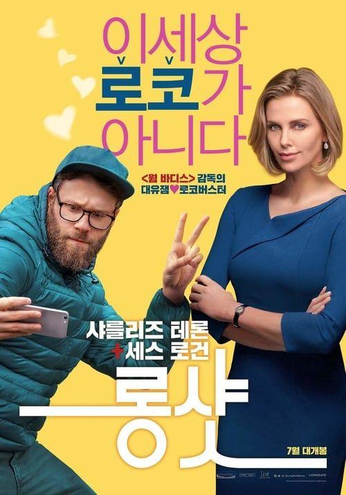 Pin On Ver Hd Lo Dejo Cuando Quiera Streaming Vf 2019 Film Complet Hd 2019