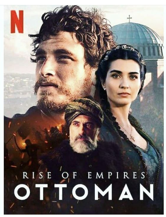 Pin By La Marketa Gourmet On Tuba Büyüküstün Empire Memes Ottoman Empire Empire