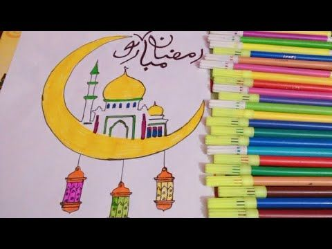 رسم هلال رمضان بسيط للمبتدئين خطوه بخطوة Special Ramadan Drawing Youtube Ramadan Crafts Islamic Art Art For Kids