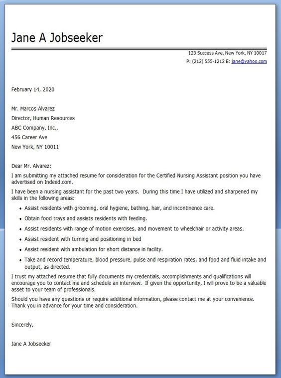Cna Cover Letter Example: | School Project | Pinterest | Nursing