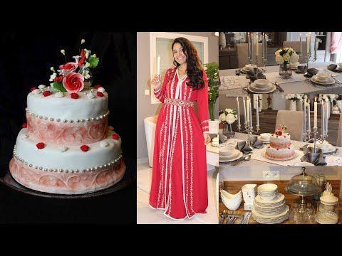 حضرت حفلة عيد ميلادي كيف جهزت لضيوف روتين أفكار حيل للبيت حلوة عيد ميلاد Organisation Gateau Youtube Food Cake Desserts