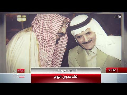 تشاهدون اليوم السودان يغرق السودان في قلب السعودية جماهير الاتحاد تتساءل إلى أين يا عميد Youtube Pandora Screenshot Pandora