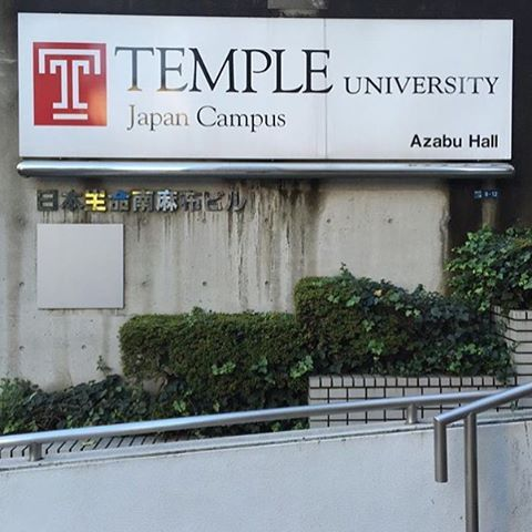 I want to Attend a university in Japan, suggestions?