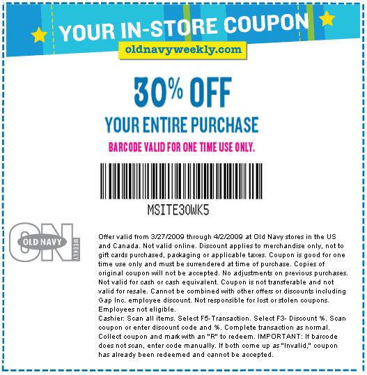 Old navy coupons in store dec 2018
