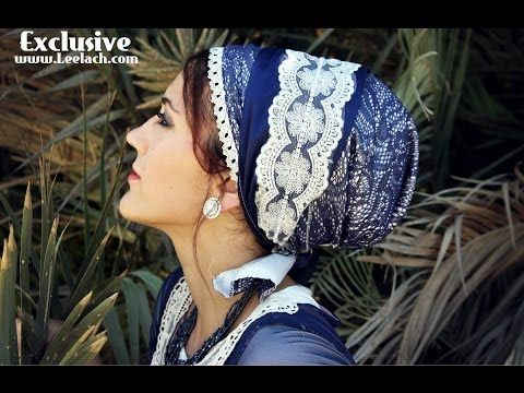 Win a FREE Head Covering from LeeLach.com | The Head Covering Movement