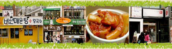 Ẩm thực ở chợ Hongdae cũng là một điểm lôi cuốn của khu chợ này