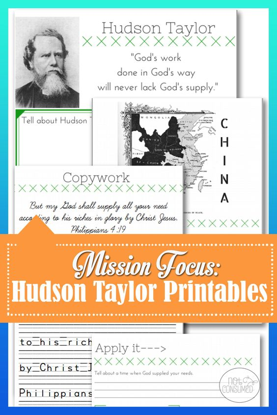 Hudson Taylor is an intriguing way to teach the importance of trusting in God and being thankful. Grab you FREE hudson taylor printables today. The story and study will truly bless you!