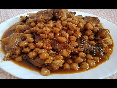 كرعين الغنمي بالحمص معلكين بالطريقة التقليدية ديال زمان سهلة مذاق لا يقاوم Youtube Food Vegetables Beans